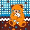 Frazada Jenin Kids 2018-06-29 a la(s) 16.36.45